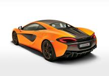 McLaren pregătește un super-sportiv decapotabil pentru 2017