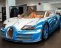 Imagini Bugatti Veyron Vitesse L'Or Blanc