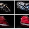 Imagini Mercedes Benz Clasa E 2017 - Prototip