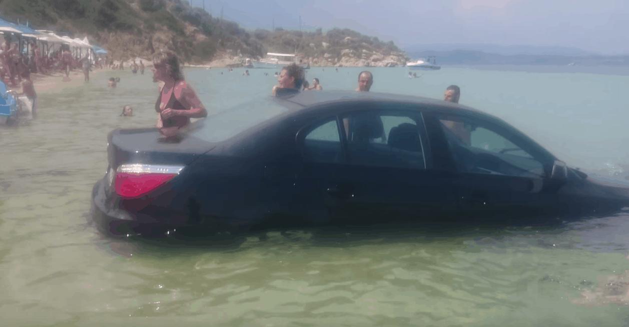BMW grecia apa maree