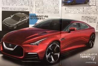 Următorul Nissan GT-R e dezvoltat acum în America de Nord şi Europa; Va fi un sedan cu 4 uşi