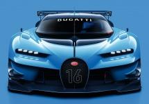 Frankfurt Motor Show 2015: Bugatti Vision Gran Turismo Concept ne oferă un preview asupra viitorului bolid de serie