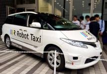 Începând de anul viitor, Japonia va începe testarea taxiurilor autonome