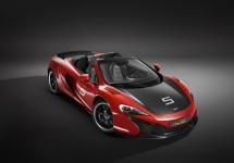 McLaren dezvăluie ediția limitată 650S Can-Am cu ocazia împlinirii a 50 de ani de la ediția inaugurală a competiției Can-Am