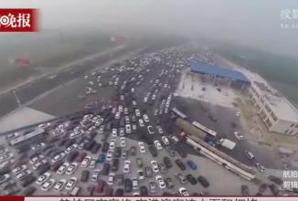 Iată cum se obţine cel mai mare blocaj de trafic din lume, evident în China (Video)