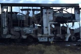 Floyd Mayweather pierde câteva automobile de colecţie într-un incendiu ce mistuie un trailer auto