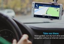 Grupul Audi, BMW și Daimler anunță finalizarea achiziției Nokia Here Maps