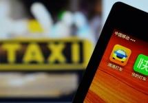Didi Kuaidi, rivalul Uber din China primeşte finanţare de 1 miliard de dolari şi e acum evaluat la 20 de miliarde