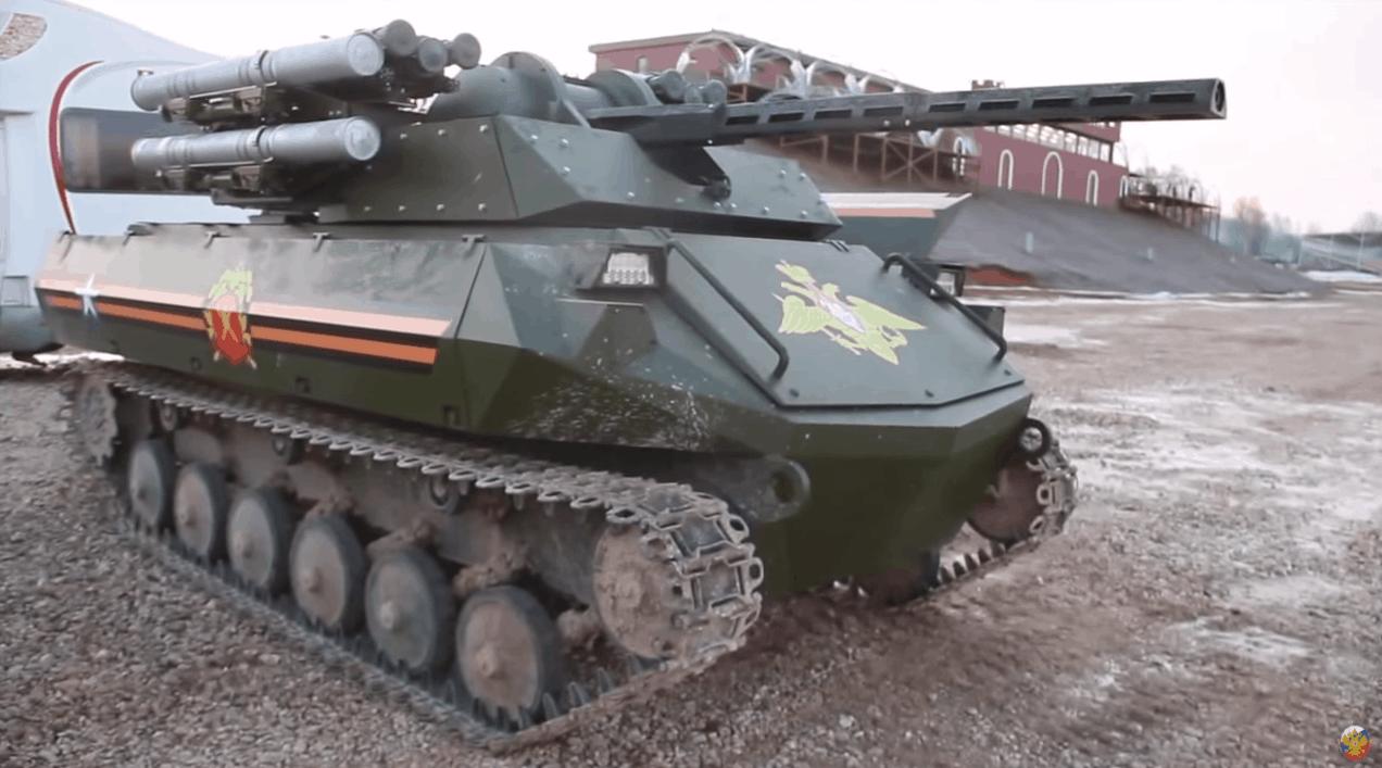tanc drona
