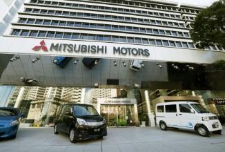 Poliţia japoneză face perchiziţii la Mitsubishi, după acuzaţii de măsluire a testelor de eficienţă; Falimentul e posibil!