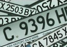Proprietarii de maşini înmatriculate în Bulgaria ar putea fi sanctionaţi de autorităţile bulgare, dacă nu au asigurări RCA